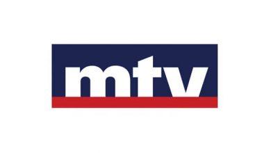 تردد قناة MTV