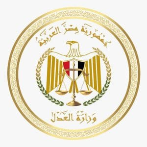 وزارة العدل المصرية