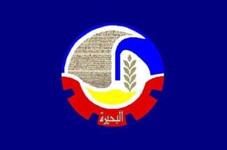 Flag of Beheira