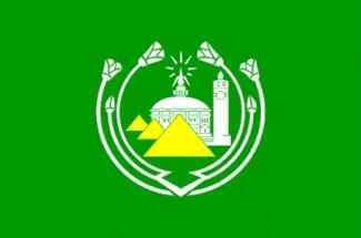 Flag of Giza