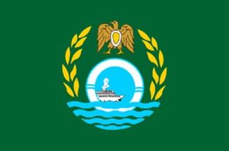 Flag of Ismailia