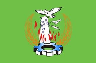 Flag of Monufia
