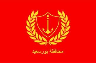 Flag of Port Said