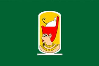 Flag of Sohag