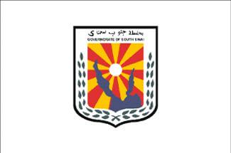 Flag of South Sinai