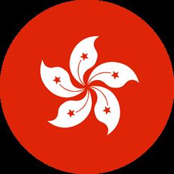 علم هونغ كونغ
