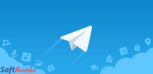 أفضل برامج الشات والمحادثة Chat Programs 2021 للكمبيوتر والأندرويد والآيفون